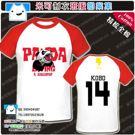 14班红色熊猫运动 班服短袖T恤纯棉插肩 上衣服夏装韩版潮牌班服圆领 休闲半袖体恤