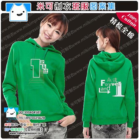 2015年最新秋冬款时尚百搭绿色卫衣多种颜色  简洁大方风格DIY 1班班服图案