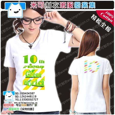 新款时尚百搭纯棉白色潮T  简单大方14班班服图案  DIY个性定制班服  团体服 文化衫