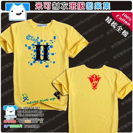 11班时敞励志亮黄色班服最新款时尚T恤班服图案赏析班服设计班服自定义广告衫文化衫