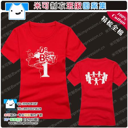 1班可爱大红色班服最新款潮流原宿风夏装t恤班服自定义广告衫团体衫