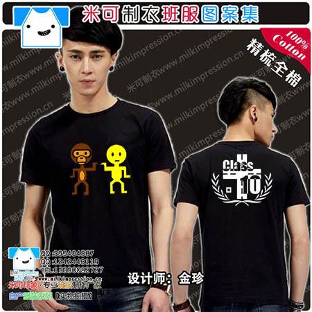 10班班服订做t恤diy衣服定制 精梳棉圆领短袖T恤
