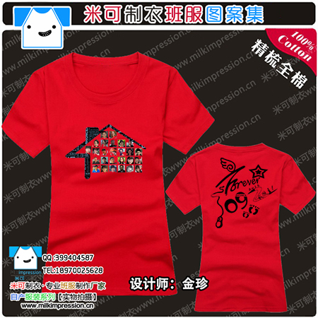 9班班服订做t恤diy衣服定制 精梳棉圆领短袖T恤