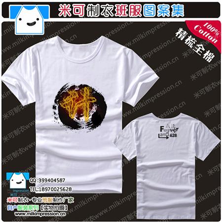 8班班服diy衣服定制 精梳棉圆领短袖T恤