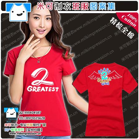2班班服diy衣服定制 精梳棉�A�I短袖T恤