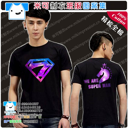 个性潮流钻石超人星空班服