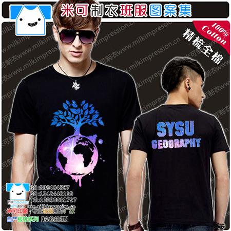 环境专业酷炫潮流黑色星空T恤