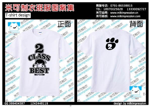 班服素材:潮流酷炫卡通熊2班班服图案二班白色圆领T恤-潮流酷炫卡