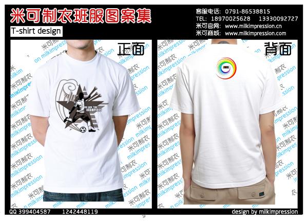 九班足球团队t恤彩虹班服图案设计体恤图案下
