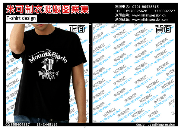 潮流原宿风黑色短袖圆领体恤最新款夏装班服图案下载班服自定义广告衫