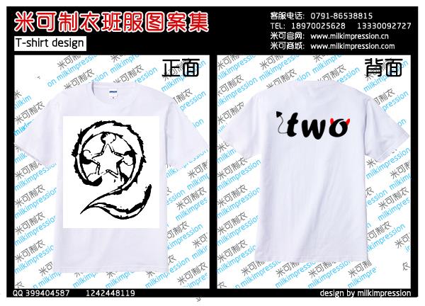 2班酷炫潮流可爱牛角班服白色亲肤短袖t恤最新款韩版潮牌t恤2015班服
