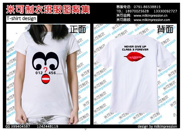 韩版潮牌班服图案赏析毕业季班服广告衫文化衫团体衫
