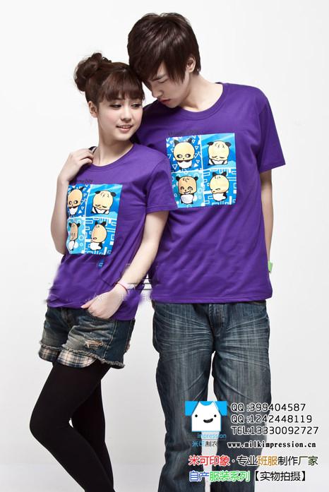 紫色短袖之可爱熊猫班服