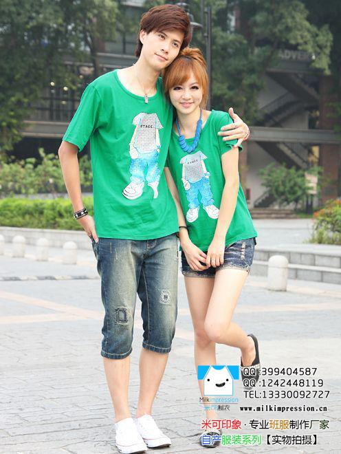绿色短袖之炫酷人物T恤班服