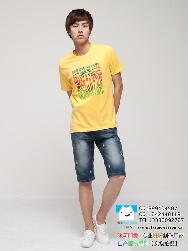 亮黄色圆领短袖之七彩渐变色T恤图案班服