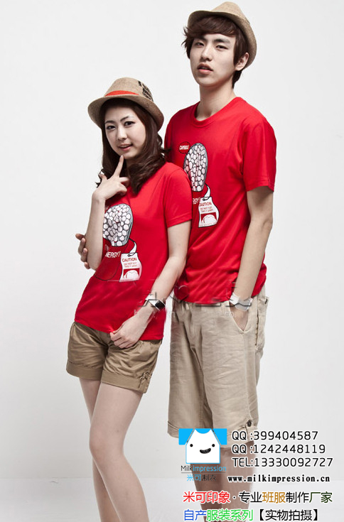 大红圆领短袖之个性抽象T恤图案班服
