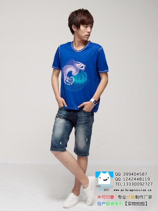 宝蓝色圆领短袖梦幻线条图案T恤班服