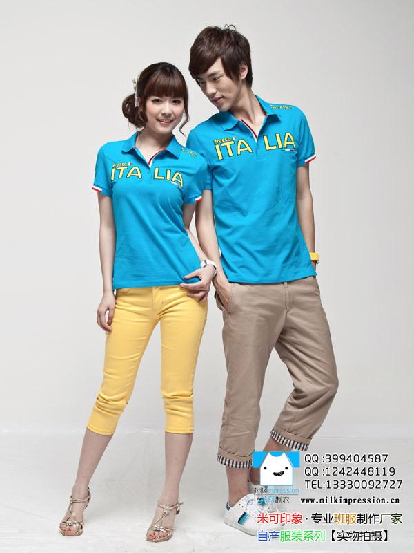 湖蓝色翻领POLO衫简单个性单词T恤图案班服