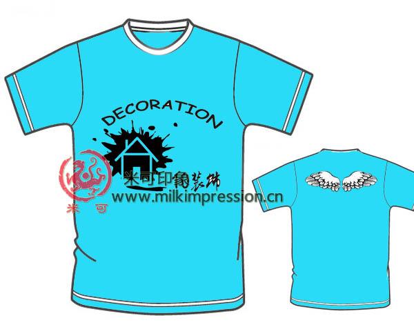 10届装饰专业班服图案设计--浅蓝色文化衫