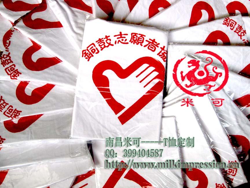 铜鼓县县委红歌会