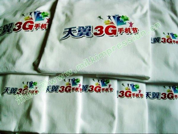 中国电信天翼3G手机节活动文化衫
