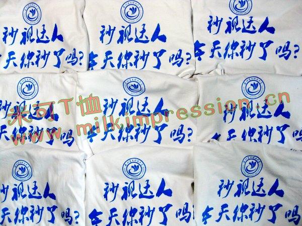杭州电子科技大学团体服
