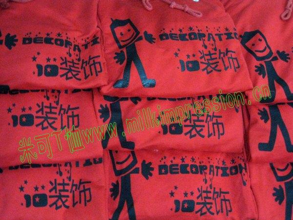 华东交通大学装饰101班卫衣班服