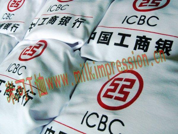 中国工商银行活动文化衫