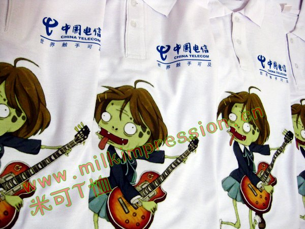 中国电信主题活动T恤