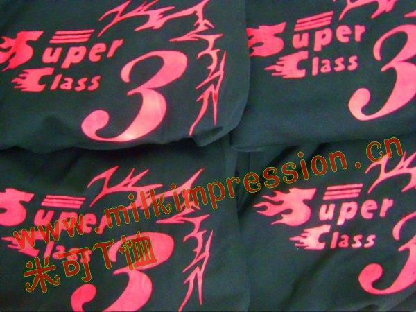 海南外国语学院3班卫衣班服