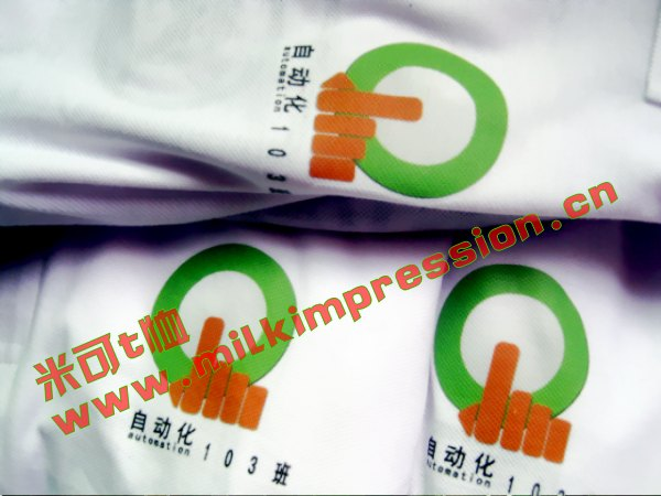 北京理工大学自动化专业班服