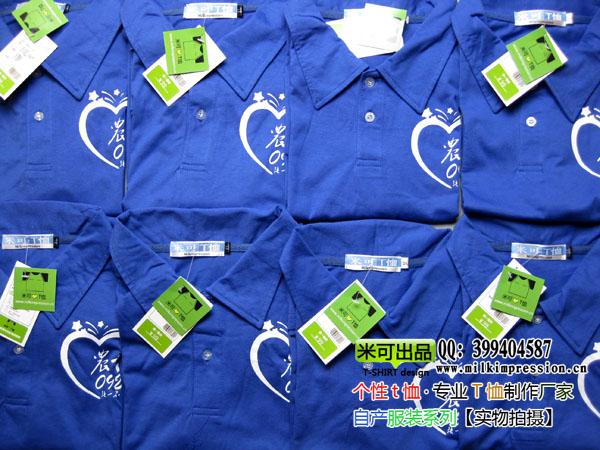 江西农业大学农学091班服