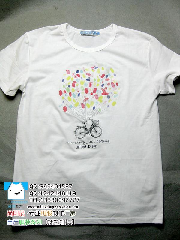 上海外国语学校定做的毕业衫