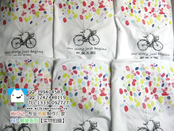 简介:上海外国语学校定做的毕业衫,这款纪念文化衫设计的很有创意