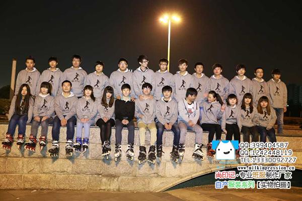 广东东莞飞跃轮滑社定做的社团服展示-灰色卫衣外套款式