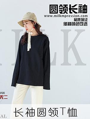 �A�I�L袖T恤