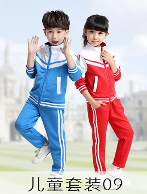 儿童套装09