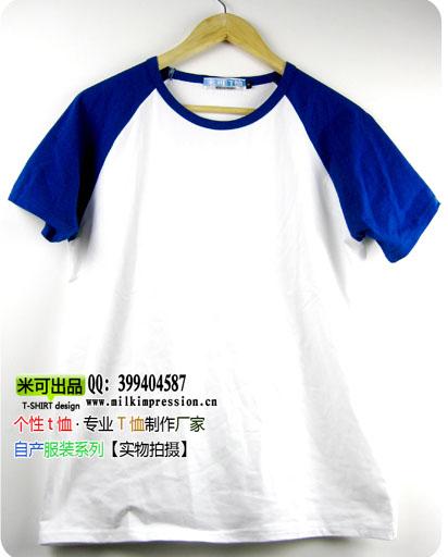 210克深蓝色撞色插肩莱卡弹力棉班服- 短袖班服图案-短袖空白t恤