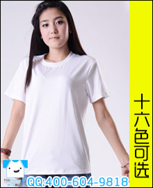 H1401普通圆领短袖班服款式